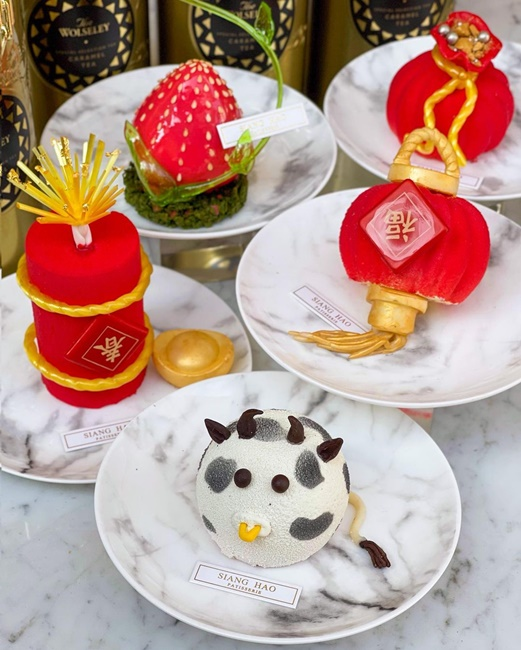 【台中美食】Siang Hao Pâtisserie · 法式甜點,台中科學博物館旁,年節限定!